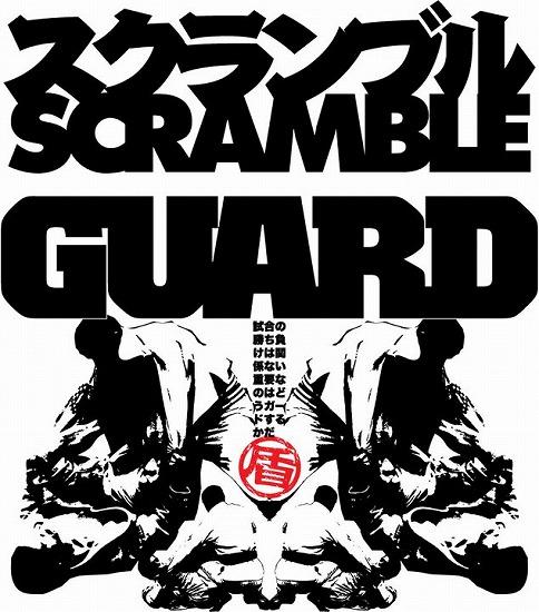 scramble1s